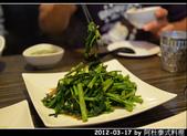2012-03-17 by 沙鹿阿杜泰式料理:No.7 蝦醬時疏之二(加點).jpg