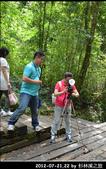 2012-07-21,22 by 杉林溪之旅:20120721-22 杉林溪204.jpg