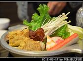 2012-03-17 by 沙鹿阿杜泰式料理:No.8 泰皇鍋1.jpg