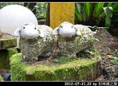 2012-07-21,22 by 杉林溪之旅:20120721-22 杉林溪22.jpg