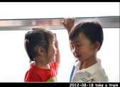 2012-08-18 寶貝們坐火車:DSC_8187re20120818火車70.jpg