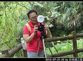2012-07-21,22 by 杉林溪之旅:20120721-22 杉林溪71.jpg
