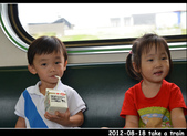 2012-08-18 寶貝們坐火車:DSC_823420120818火車96.jpg