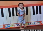 2012-05-01 麥當勞 & 永寧國小:20120501-12.jpg