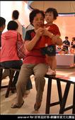 2012-06-17 好客迎好客-銅鑼客家文化園區:2012-06-17 好客迎好客88.jpg