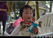 2012-03-04 飛牛牧場:2012-03-04 飛牛02.jpg