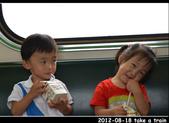2012-08-18 寶貝們坐火車:DSC_823720120818火車98.jpg