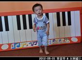 2012-05-01 麥當勞 & 永寧國小:20120501-13.jpg