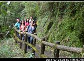 2012-07-21,22 by 杉林溪之旅:20120721-22 杉林溪72.jpg