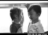 2012-08-18 寶貝們坐火車:DSC_8187rereP01.jpg