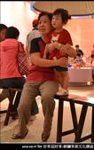 2012-06-17 好客迎好客-銅鑼客家文化園區:2012-06-17 好客迎好客89.jpg