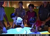 2012-06-17 好客迎好客-銅鑼客家文化園區:2012-06-17 好客迎好客42.jpg