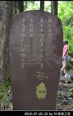 2012-07-21,22 by 杉林溪之旅:20120721-22 杉林溪206.jpg