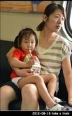 2012-08-18 寶貝們坐火車:2012081816.jpg