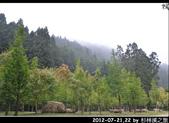 2012-07-21,22 by 杉林溪之旅:20120721-22 杉林溪104.jpg