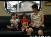2012-08-18 寶貝們坐火車:DSC_826220120818火車115.jpg