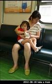 2012-08-18 寶貝們坐火車:2012081817.jpg