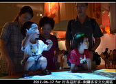 2012-06-17 好客迎好客-銅鑼客家文化園區:2012-06-17 好客迎好客43.jpg