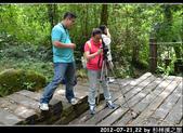 2012-07-21,22 by 杉林溪之旅:20120721-22 杉林溪73.jpg
