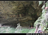 2012-07-21,22 by 杉林溪之旅:20120721-22 杉林溪48.jpg