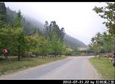 2012-07-21,22 by 杉林溪之旅:20120721-22 杉林溪105.jpg