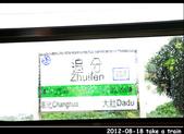 2012-08-18 寶貝們坐火車:DSC_8213re20120818火車84.jpg