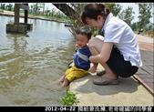 2012-04-22 摸蛤兼洗褲:2012-04-22 同學會05.jpg