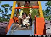 2012-03-04 飛牛牧場:2012-03-04 飛牛10.jpg