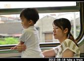 2012-08-18 寶貝們坐火車:DSC_826520120818火車118.jpg