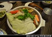 2012-03-17 by 沙鹿阿杜泰式料理:No.9 泰皇鍋2.jpg