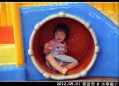 2012-05-01 麥當勞 & 永寧國小:20120501-15.jpg