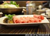 2012-03-17 by 沙鹿阿杜泰式料理:No.10-1 泰皇鍋之肉片.jpg