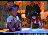 2012-06-17 好客迎好客-銅鑼客家文化園區:2012-06-17 好客迎好客46.jpg