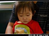 2012-08-18 寶貝們坐火車:DSC_8223re20120818火車89.jpg