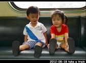 2012-08-18 寶貝們坐火車:DSC_8224re20120818火車90.jpg