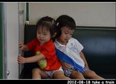 2012-08-18 寶貝們坐火車:DSC_829220120818火車131.jpg