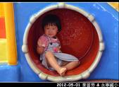 2012-05-01 麥當勞 & 永寧國小:20120501-16.jpg