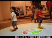 2012-06-17 好客迎好客-銅鑼客家文化園區:2012-06-17 好客迎好客47.jpg