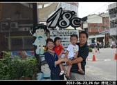 2012-06-24,23 for 清境之旅:2012-06-23,24  清境08.jpg