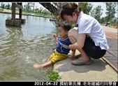 2012-04-22 摸蛤兼洗褲:2012-04-22 同學會06.jpg
