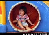 2012-05-01 麥當勞 & 永寧國小:20120501-17.jpg