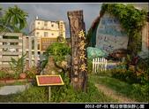 2012-07-01 鴨母寮環保靜心園:2012-07-01 鴨母寮靜心園01.jpg
