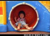 2012-05-01 麥當勞 & 永寧國小:20120501-18.jpg