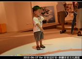 2012-06-17 好客迎好客-銅鑼客家文化園區:2012-06-17 好客迎好客48.jpg