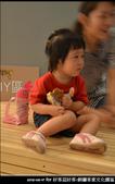 2012-06-17 好客迎好客-銅鑼客家文化園區:2012-06-17 好客迎好客108.jpg