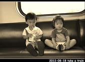 2012-08-18 寶貝們坐火車:DSC_8227re20120818火車93.jpg