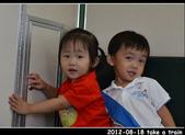 2012-08-18 寶貝們坐火車:DSC_829420120818火車132.jpg