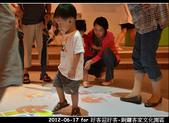 2012-06-17 好客迎好客-銅鑼客家文化園區:2012-06-17 好客迎好客49.jpg