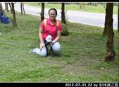 2012-07-21,22 by 杉林溪之旅:20120721-22 杉林溪107.jpg