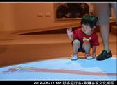 2012-06-17 好客迎好客-銅鑼客家文化園區:2012-06-17 好客迎好客50.jpg